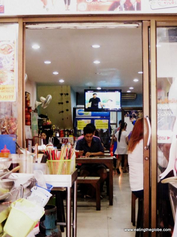 Bangkok Restaurant P'Aor