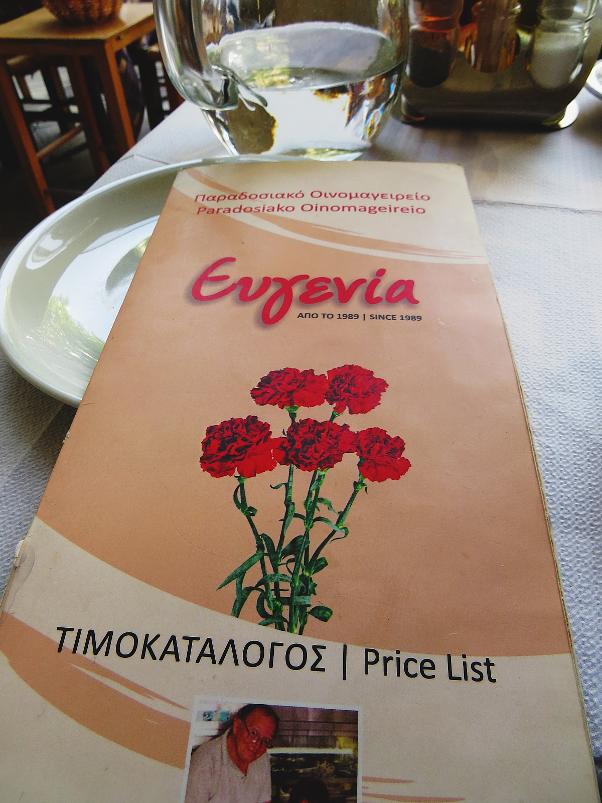 My Favorite Greek Restaurant-Eugenia (Paradosiako Cafeneion) In Athens